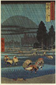 Utagawa Hiroshige ,Rice field in Oki province, view of O-Yama.